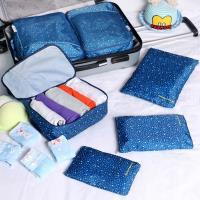 JIDA 420D加密防水小清新印花旅行收納6件套組(隨機出貨)