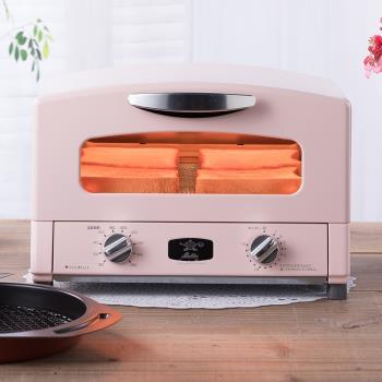 日本Sengoku Aladdin 千石阿拉丁 復古多用途烤箱(內附烤盤)-(粉紅色) 庫