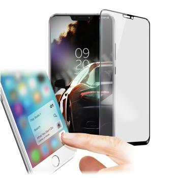 Xmart for ASUS ZenFone 5/5Z-ZS620KL/ZE620KL 防指紋霧面滿版玻璃保護貼
