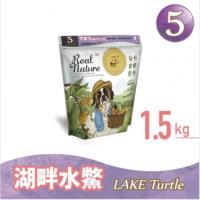 Real Nature 瑞威 天然平衡犬糧  湖畔水鱉  1.5KG*3入