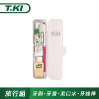 T.KI蜂膠旅行組-NO.032 (牙刷x1+T.KI蜂膠牙膏20gx1+漱口水36mlx1+牙線棒x3)
