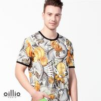 oillio歐洲貴族 男裝 冰涼感超柔圓領 短袖T恤 滿版金幣副克牌 白色-男款 上衣 服裝 休閒品牌 冰涼 冰絲 涼感 舒適 輕柔 輕量 圓領衫