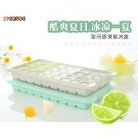 【日本創意矽膠附蓋製冰盒】36冰格