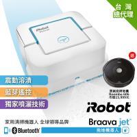 美國iRobot Braava Jet 240 三用擦地機器人 買就送Roomba 606掃地機器人 總代理保固1+1年