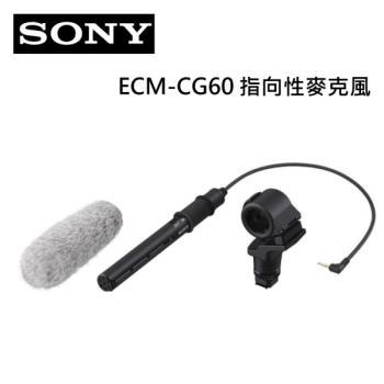 SONY ECM-CG60 指向性麥克風~附防風罩 適用於相機/攝影機(索尼公司貨)