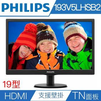 PHILIPS飛利浦 193V5LHSB2 19型雙介面液晶螢幕
