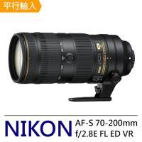 Nikon AF-S 70-200mm f2.8E FL ED VR*(平輸)