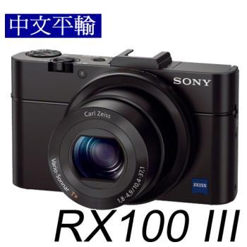 SONY RX100III (RX100 M3) F/1.8-2.8 大感光元件隨身機*(中文平輸)