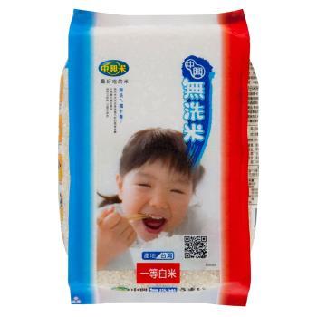 中興米 中興無洗米2KG(CNS一等)