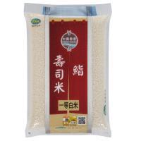 買一送一 中興米 鮨壽司米3KG(CNS一等)(共兩包)