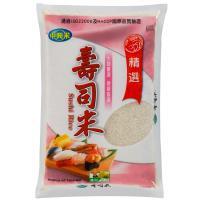 中興米 中興壽司米5kg(CNS一等)