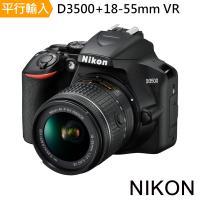 【SD128G副電單眼包】Nikon D3500+18-55mm VR 單鏡組*(中文平輸)
