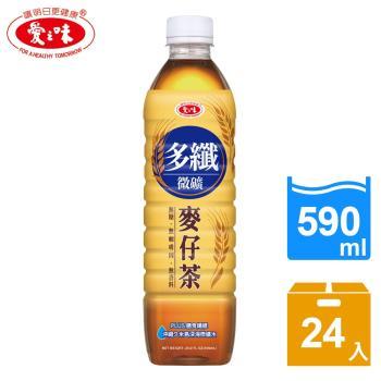 愛之味 多纖微礦麥仔茶590ml(24入/箱)