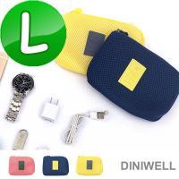 JIDA DINIWELL多功能防震數碼配件包 L(隨機出貨)
