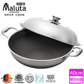 【Maluta 瑪露塔】不鏽鋼#316陶晶二代不沾雙耳炒鍋(40cm)