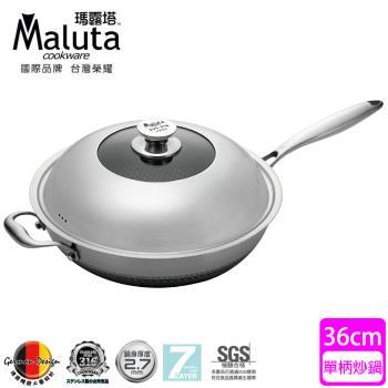 【Maluta 瑪露塔】不鏽鋼#316陶晶二代不沾單柄炒鍋(36cm)