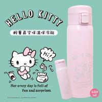 Hello Kitty輕量真空保溫保冷瓶480ml