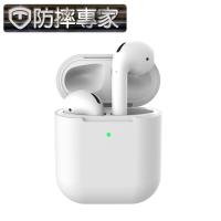 防摔專家 蘋果Airpods2 無線藍牙耳機防刮保護套 支援無線充電 白