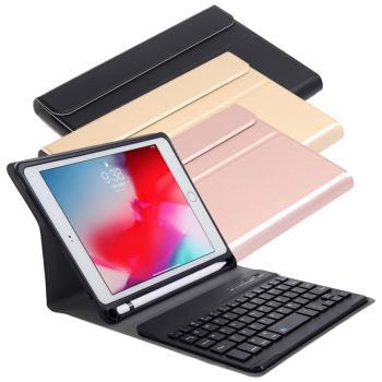 iPad Mini/2/3/4/5專用筆槽型分離式藍牙鍵盤/皮套