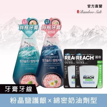 LG喜馬拉雅粉晶鹽PUMPING牙膏285gx2瓶+牙線50mx2個