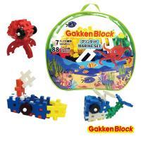 日本學研Gakken-日本學研益智積木-海洋世界組合(1歲-)-STEAM教育玩具