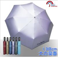 Kasan 防風自動開收降溫色膠傘-亮紫
