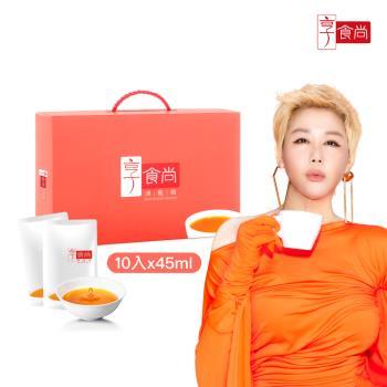 享食尚滴雞精10入(45ml/入)-TVBS女人我最大 時尚教主藍心湄推薦NO.1