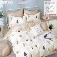 DUYAN竹漾- 台灣製100%精梳純棉雙人加大床包被套四件組-暖陽森林