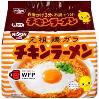 【日清食品】元祖5入包麵-雞汁(425g)