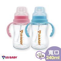 任-優生真母感手把吸管玻璃奶瓶(寬口240ml-藍)