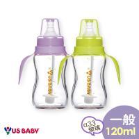 任-【買一送一】優生真母感手把吸管玻璃奶瓶(一般120ml-綠)