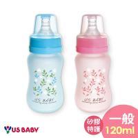 任-優生真母感特護玻璃奶瓶(一般120ml-藍)