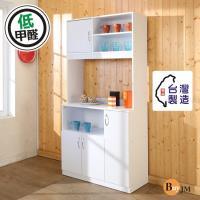 Buyjm 低甲醛居家雙層高廚房櫃 電器櫃 收納櫃