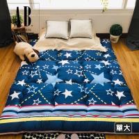 [AndyBedding]MIT純棉超厚實日式床墊(跳耀星空)-單人加大3.5尺
