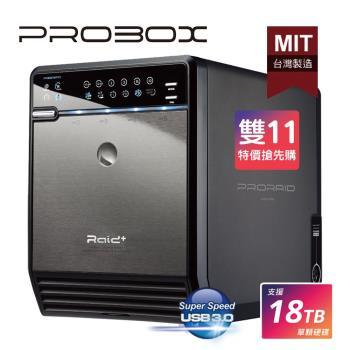PRORAID HFR2 四層式 USB 3.0+eSATA 3.5吋磁碟陣列硬碟外接盒