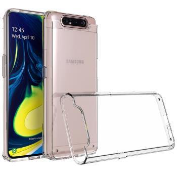 QinD SAMSUNG Galaxy A80/A90 雙料保護套