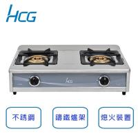 【自助價不含安裝】和成 HCG 不鏽鋼 大三環瓦斯台爐 (附清潔盤) GS239