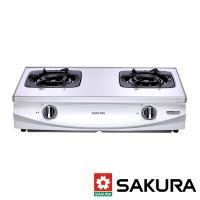 【自助價不含 】櫻花牌 SAKURA 雙炫火珍珠壓紋 瓦斯台爐 G-5900S