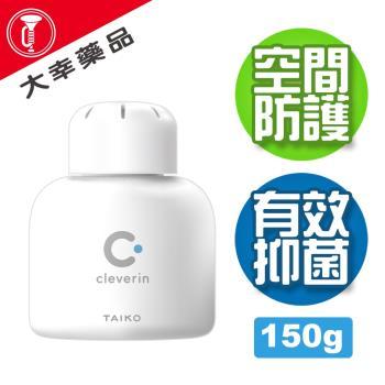 大幸藥品cleverin Gel 加護靈二酸化塩素緩釋凝膠150g