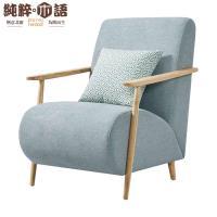 文創集  貝希卡 北歐風單人座棉麻布沙發椅/休閒椅
