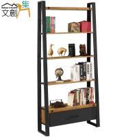文創集 亞森 時尚2.7尺開放式單抽書櫃/收納櫃