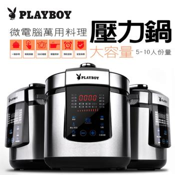 PLAYBOY 台灣限定版微電腦6L萬用料理壓力鍋 (PH-100)