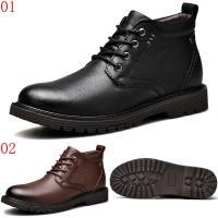 CAMELACTIVE德國駱駝動感款188187馬丁靴男靴休閒靴工裝靴露營靴機車靴JHS杰恆社1903(預購)