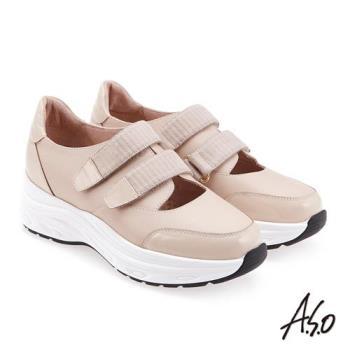 A.S.O 時尚彈力 MIT真皮舒適魔鬼氈休閒鞋 卡其