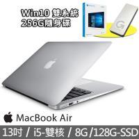 【Apple 蘋果】MacBook Air 13.3吋 128G 8G記憶體 筆電(雙系統256G隨身碟組合)