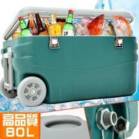 攜帶式80L冰桶