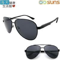 【海夫健康生活館】向日葵眼鏡 鋁鎂偏光太陽眼鏡 UV400/MIT/輕盈(02021-黑框黑灰片)