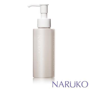 NARUKO 牛爾 任3件42折起 白玉蘭鑽采超緊緻美白乳液EX(新升級)