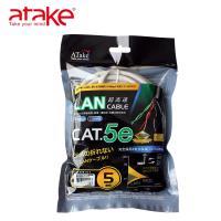ATake - Cat.5e 集線器對電腦 5米  袋裝 SC5E-05