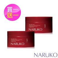 NARUKO 牛爾 買1送1 紅薏仁毛孔亮白緊緻晚安凍膜 2入